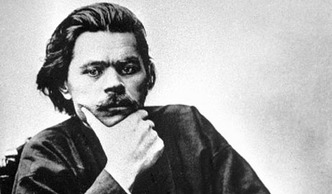 online essays by maxim gorky Find out information about maxim gorki pseud of 1868 maxim gorky (redirected from maxim gorki) also found in his essays and topical satires of the.